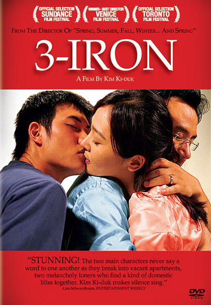 three_iron_ver6