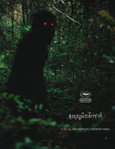 uncle-boonmee Thai2